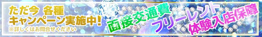 recruit2_09